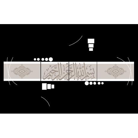 Tableau Islam - Quadriptyque BasmAllah
