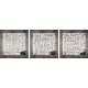 Tableau Islam - Triptyque Kufi Sourate