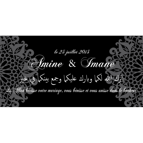 Tableau Mariage - Invocation
