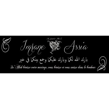 Tableau Personnalisé - Invocation Mariage Coeur