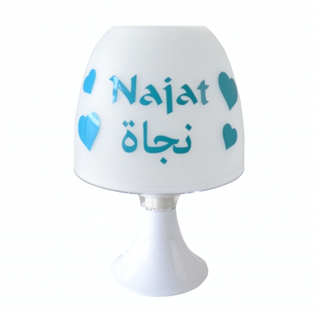 Lampe Personnalisé Coeur (Francais-Arabe)