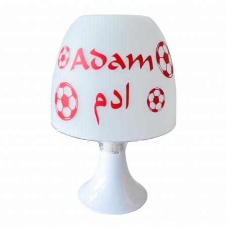 Lampe Personnalisée - Ballon (Arabe-Français)