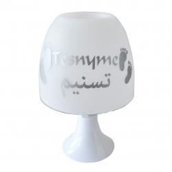 Lampe Personnalisée - Empreintes (Francais-Arabe)