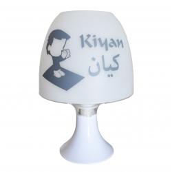 Lampe Personnalisée - Petit Muslim (Arabe-Français)