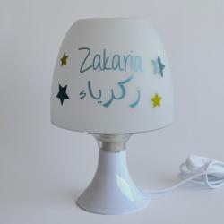 Lampe Personnalisée - Etoiles (Francais-Arabe)