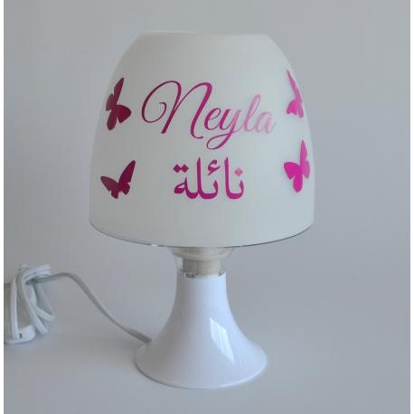 Lampe Personnalisée - Papillons (Arabe-Francais)