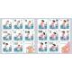 Stickers Ablutions - Lot de 2
