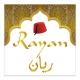 Tableau Enfant - Tahara Islam
