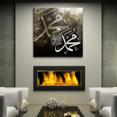 Tableau Islam - Calligraphie Mohamed SWS