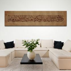 Tableau Islam - Al-Baqara V.190