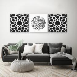 Tableau Islam - Shahada Arabesque