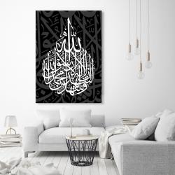 Tableau Islam - Shahada