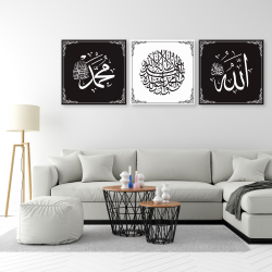 Tableau Islam - Tryptique Shahada