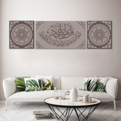 Tableau Islam - Triptyque Ikhlass