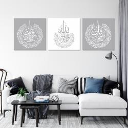 Tableau Islam - Triptyque Maou'idatane