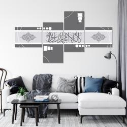 Tableau Islam - Quadriptyque Shahada