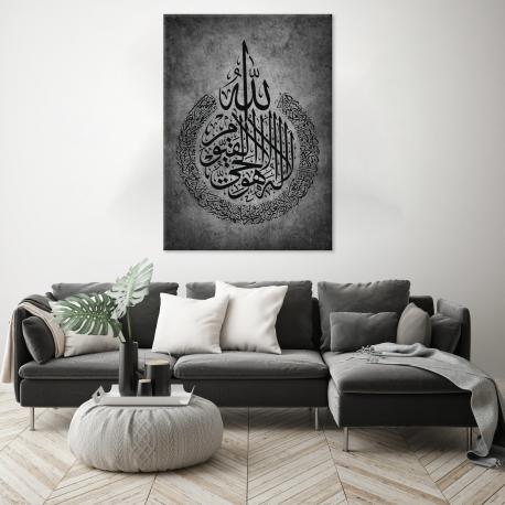 Tableau Islam - Calligraphie ayat kursi