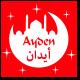 Tableau Garçon - Mosquée Personnalisée
