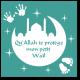 "Tableau Personnalisé Masjid ""Qu'Allah Te Protège"""